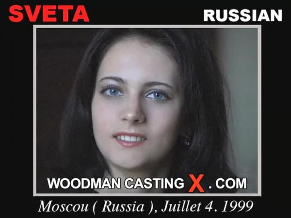 Порно видео русское пьер вудман кастинг групповой 141