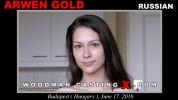 Arwen Gold