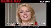 Masha Ray
